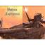 Войны Лордерона Warcraft 3: Map image