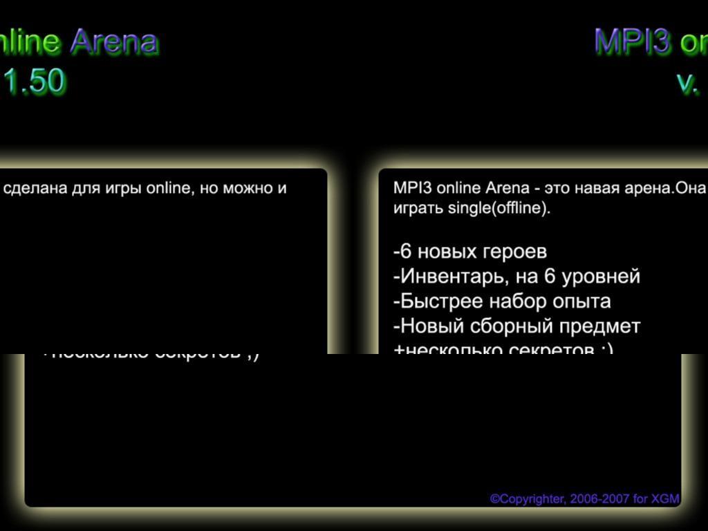 MPI3 Arena - Warcraft 3: Custom Map avatar