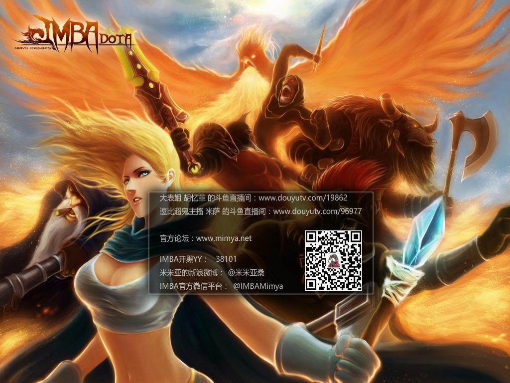 Mimya IMBA 1.8 大乱斗(18002d) - Warcraft 3: Custom Map avatar