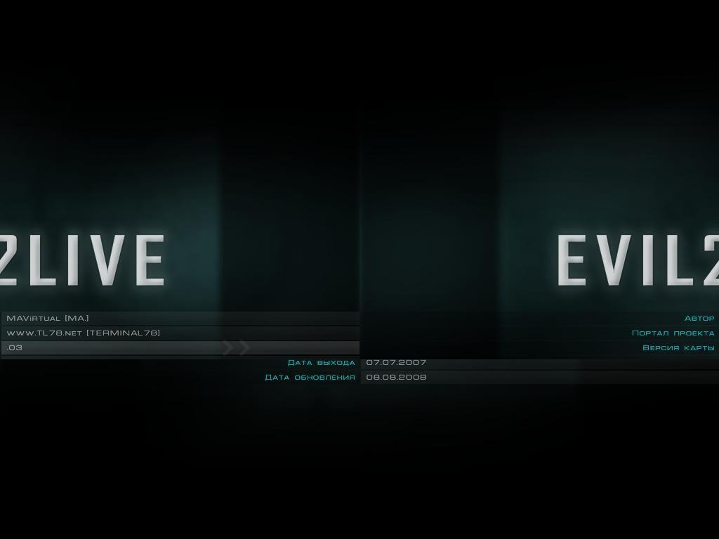 EVIL2LIVE.03 - Warcraft 3: Custom Map avatar