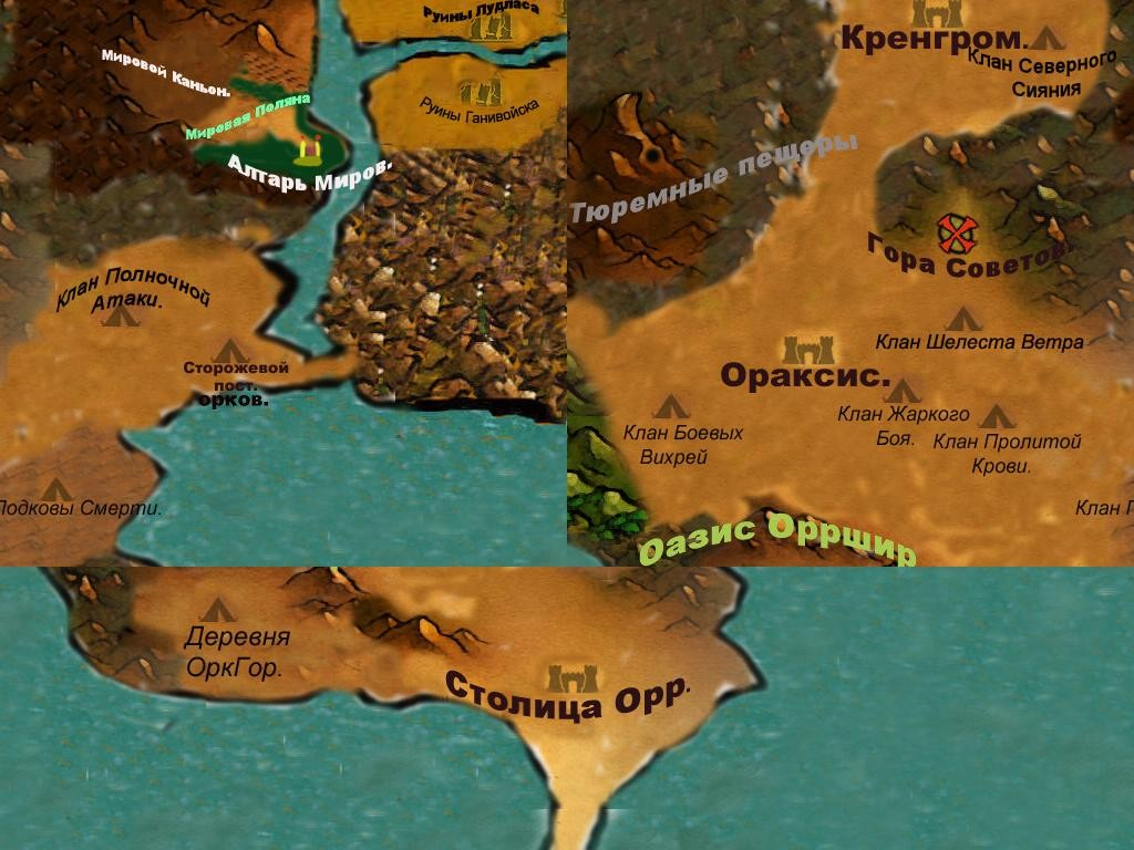 Пролог - Совет Вождей - Warcraft 3: Custom Map avatar