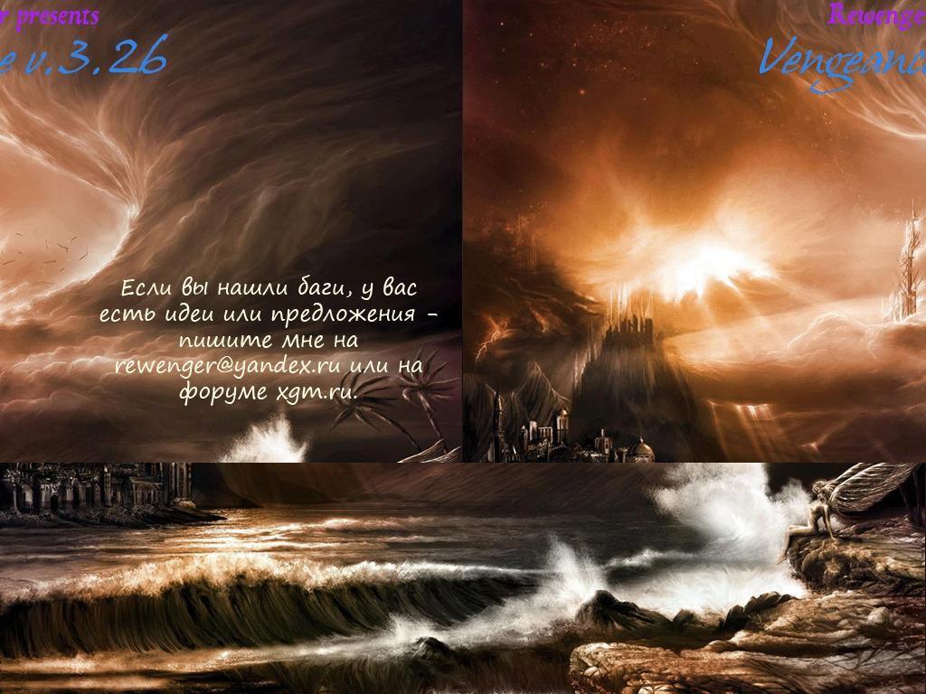 Vengeance 3.26e2 - Warcraft 3: Custom Map avatar