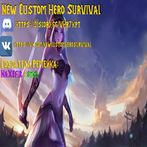 CHS New 2.1.1 - Warcraft 3: Custom Map avatar
